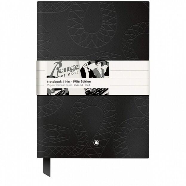 Montblanc Fine Stationery Notebook #146 Σημειωματάριο Δερμάτινο Α5 ROUGE ET NOIR LINED Μαύρο