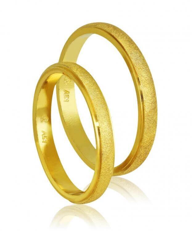WEDDING RINGS ΚΙΤΡΙΝΟ ΧΡΥΣΟ Κ14 402GB