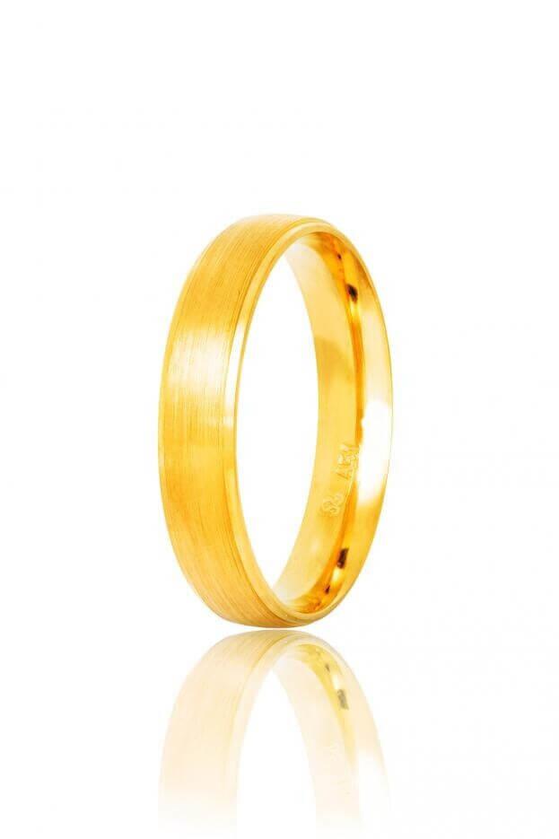 WEDDING RINGS S25